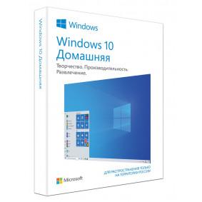 Microsoft Windows 10 Home (x32/x64) All Lng ESD