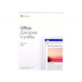 Microsoft Office для дома и учёбы 2019 для Windows