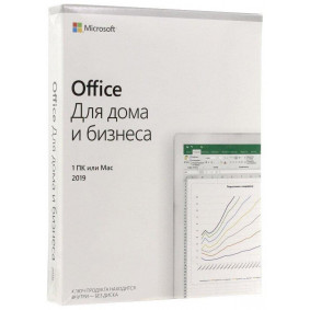 Microsoft Office для дома и бизнеса 2019 BOX